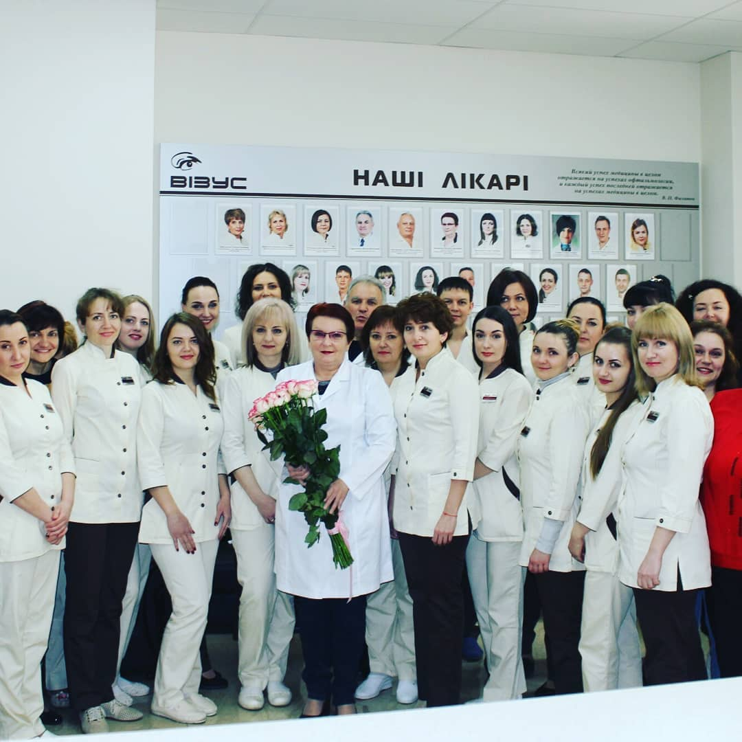 коллектив клиники ВИЗУС